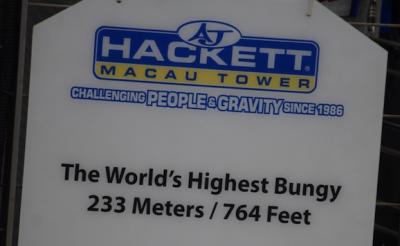 Hacket Macau Tower